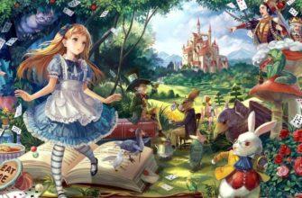 """""""Алиса в стране чудес"""" краткое содержание на английском"""