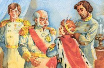 король матиуш первый краткое содержание