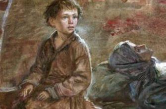 мальчик у христа на ёлке краткое содержание