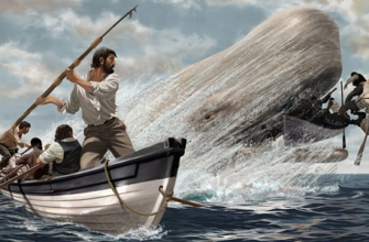Моби Дик или Белый кит краткое содержание