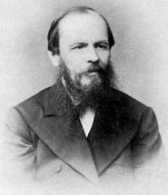 Достоевский доклад жизнь и творчество 1582