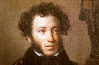 пушкин хронологическая таблица