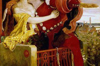"""""""Ромео и Джульетта"""" краткое содержание на английском языке"""