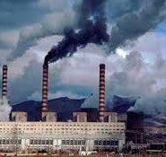 Краткий реферат загрязнение атмосферы 4053