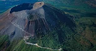 Причины образования вулканов