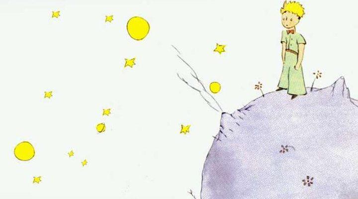 Маленький принц планеты и их жители