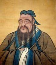 Конфуций реферат краткое содержание 5606
