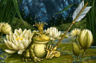 царевна лягушка план сказки