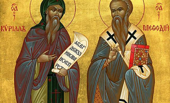 кирилл и мефодий краткое сообщение