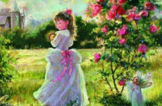 «О чем говорят цветы» краткое содержание