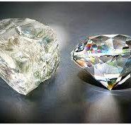 Реферат на тему полезное ископаемое алмаз 3543