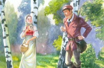 пушкин Барышня крестьянка план