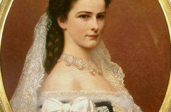 Елизавета Баварская интересные факты