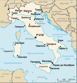 Описание Италии по плану