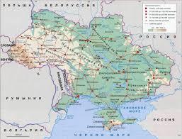 Описание страны Украина по плану
