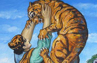 витязь в тигровой шкуре анализ