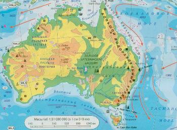 Особенности географического положения Австралии