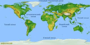 особенности индийского океана
