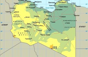описание ливии по плану