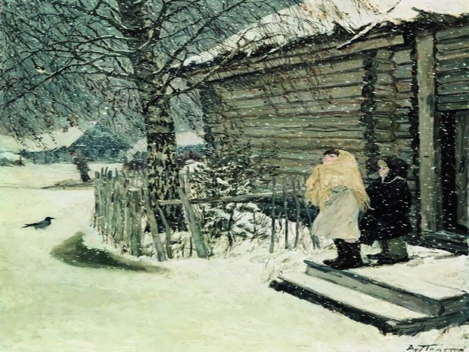 сочинение описание первый снег