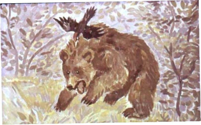 Дремучий медведь читательский медведь