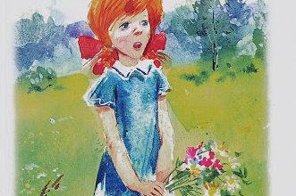 голубая чашка читательский дневник