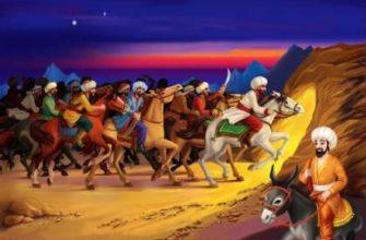 «Али-Баба и 40 разбойников» краткое содержание
