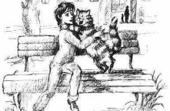ученик волшебника читательский дневник прокофьева