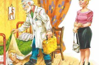Приключения желтого чемоданчика читательский дневник