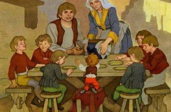 вопросы и ответы Мальчик-с-пальчик